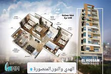 an apartment for sale in Mansoura El Geesh Street