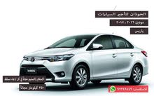 Good price Toyota Yaris rental