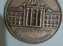 ميدالية العيد الفضي لجامعة الملك فؤاد الاول
