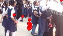 ملابس مدرسية (قرمبيو)