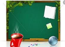 مدرس رياضيات - علوم - فيزياء - متوسط او ثانوي