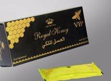 العسل الماليزي الملكي أصلي