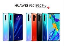 Huawei p30 Pro  افضل سعر بالمملكة مع بكج مميز من سبيد سيل