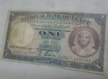عمﻻت  مصريه قديمه  للبيع