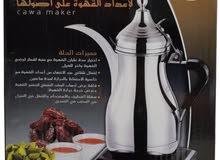 دلة الخليج للقهوة العربية