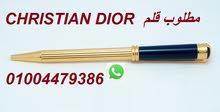 مطلوب قلم CHRISTIAN DIOR