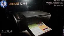 طابعات scaner /copy /printer hp 3in1