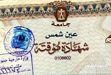 معلمة لغة عربية من التأسيس وحتى المرحلة الثانوية بحى المروه