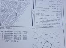 ارض للبيع حي الرفعه المربع 15