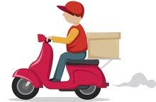 مطلوب دليفري دراجة نارية لكافتريا بالشارقة