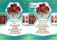 Fire system Service and maintanence