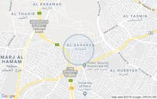 أراضي مميزة جداً للبيع بمساحات مختلفة / حي الصحابة _ عميش