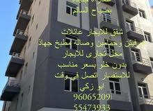 شقق للايجار بصباح السالم عائلات وتجاري  اتصل 55473933 ابوزكي  ابوزكي
