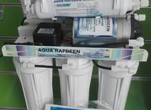 بيع اجهزة تنقية المياه