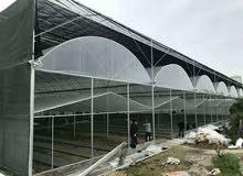 تسويق البيوت المحمية الزراعية و معدات زراعة المائية