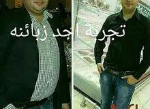 اخسر وزنك واكسب صحتك