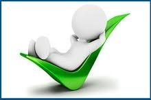 الزاهية لخدمات تنظيف المباني والشقق والمكاتب