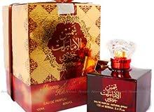 عروض خاصة على العطور الاماراتية - شمس الامارات 100 مل بالاضافة الى مزيل عرق هدية