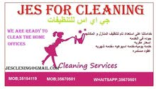 j.e.s for cleaningجي.اي.اس للتنظيفات