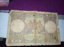 نقودقديمة