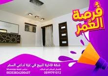 شقة فاخرة في حي راقي بغزة للتمليك