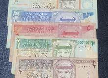 bd42b8c12 نوادر : تحف للبيع : عملات : طوابع نادرة : انتيكات للبيع : الأردن