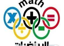 معلم أول رياضيات وإحصاء