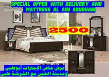 Al Ain – A Bedrooms - Beds that's condition is New