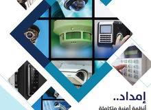 مؤسسة متخصصة في مجال كاميرات المراقبة والأنظمة الأمنية وأجهزة البصمة تبحث عن مندوبي مبيعات
