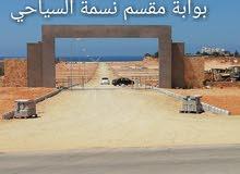 مقسم نسمة لبيع اراضي ع البحر في غنيمة