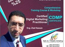 مهندس برمجيات فلسطيني خبير في تكنولوجيا المعلومات والتسويق الالكتروني