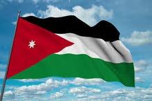 خدمات التأشيرة الأردنية