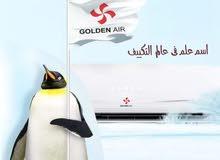 اقل سعر أعلى توفير Golden Air 2019 أقوى جهاز تكييف