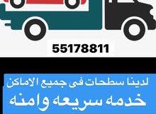 ونش سطحه هيدروليه 55178811 لجميع مناطق الكويت