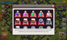 قرية كلاش اوف كلانس + مزرعة هاي داي  (clash of clans +hi day)
