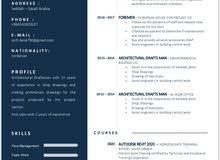 رسام معماري ابحث عن عمل