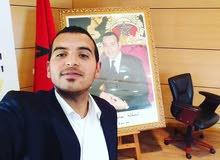 مرافق خاصة جميع أنحاء المملكة المغربية