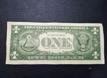 دولار أمريكي سنة 1957.
