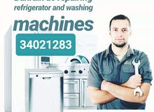 all types washing machine repairing refrigerator repairing