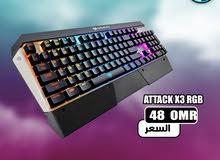 كوجر جيمنج كيبورد Cougar Gaming Keyboard ATTACK X3 RGB