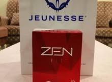 مشروب زين الأمريكي للتخسيس من شركة جينيس