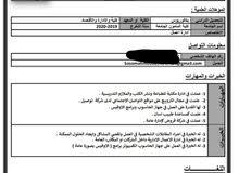 مطلوب عمل بجمعيه