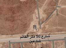 جرزيز واجهة جنوبية بحريه على مخطط شارع 20 متر عرضي ثاني صفة من مخطط شارع 50 متر