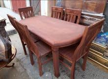 طاولة نمسيو