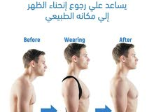 التوصيل مجانا على المنتج الأكثر مبيعا في السودان     مشد الظهر الطبي اللي هيس