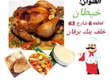 مطعم اهل مصر للوجبات المصريه