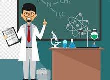 مدرس كيمياء خبرة بمناهج الدولة