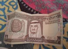 عملات نادرة ريال سعودي عمرة 73عام