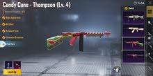 بوبجي موبايل عالمية اسلحة مطورة التفاصيل بالوصف.