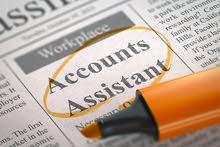 ابحث عن وظيفة مساعدة محاسبة في جدة